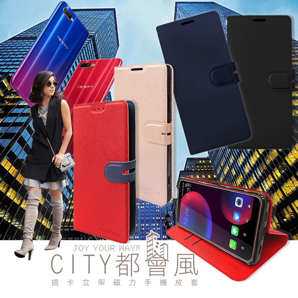 CITY都會風 OPPO AX7 Pro 插卡立架磁力手機皮套 有吊飾孔 (玫瑰金)