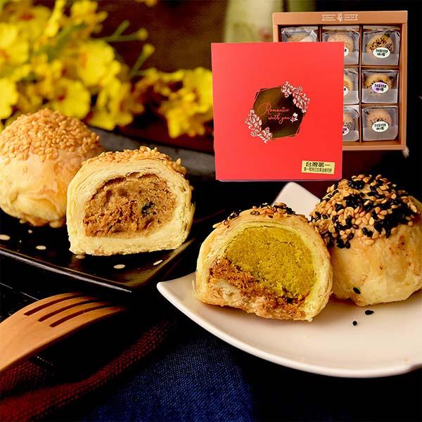 預購《麻吉爸》印加果油酥餅9入禮盒(純素)(附提袋)(咖哩*4+香菇*5)
