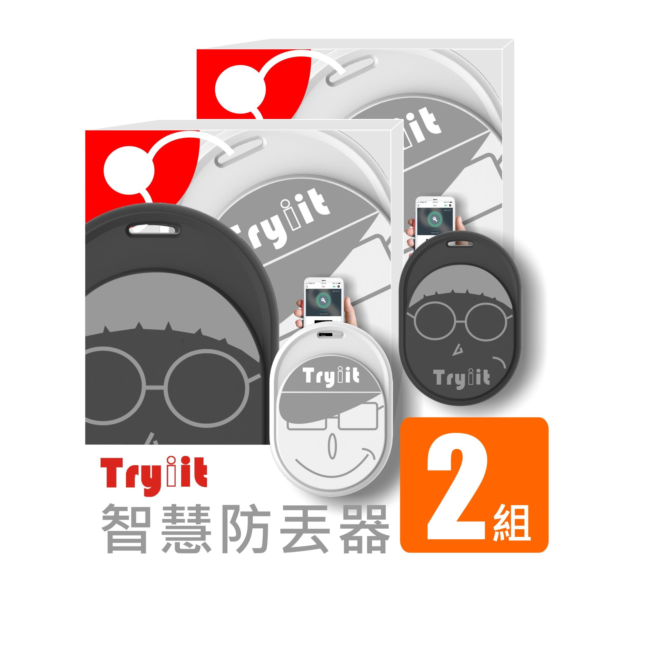 【Tryiit】智慧防丟器(深藍*1/白*1共兩組)健忘小幫手
