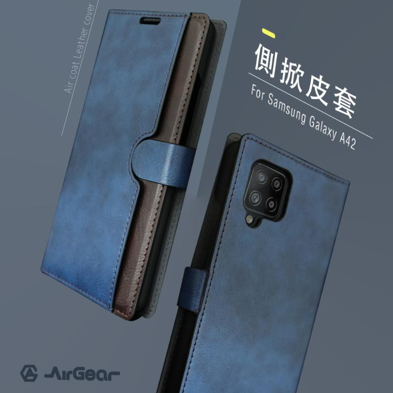 AirGear 側掀皮套 SAMSUNG Galaxy A42