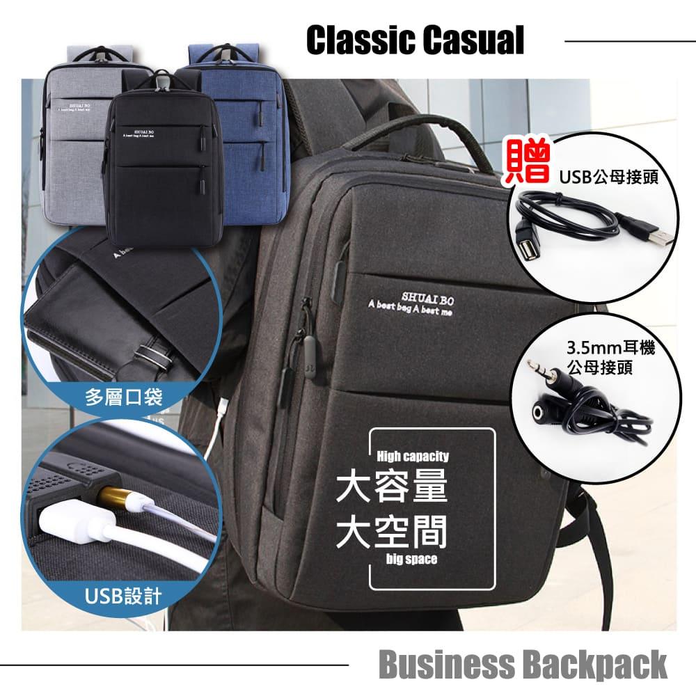 Lestar 大容量多功能筆電旅行後背包 - 黑色