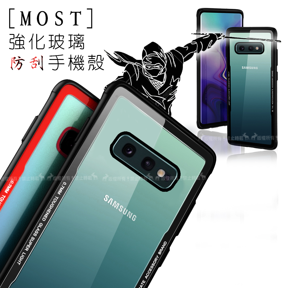 MOST三星 Samsung Galaxy S10e 強化玻璃防刮手機殼 保護殼 有吊飾孔 (微紅)