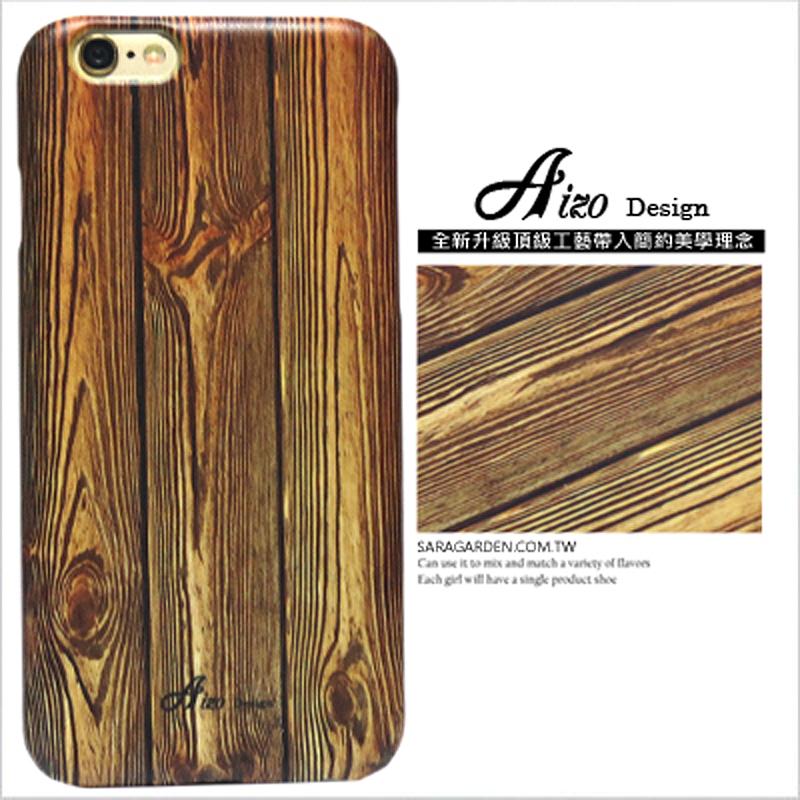 【AIZO】客製化 手機殼 Samsung 三星 J5 2016 高清 胡桃木 木紋 保護殼 硬殼