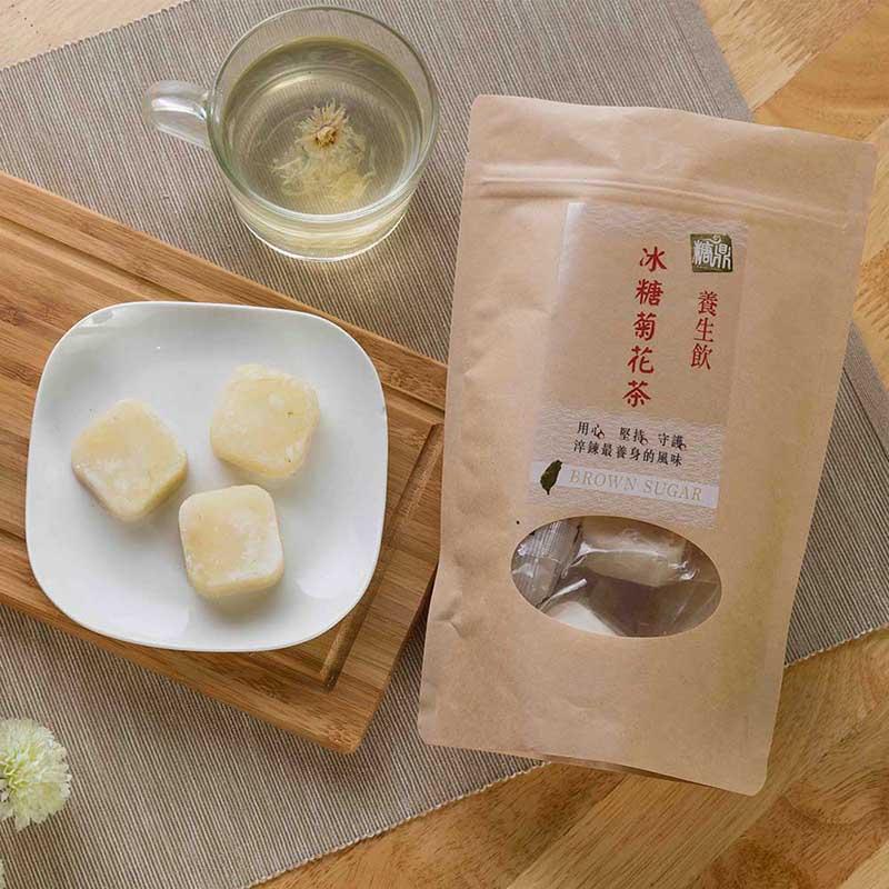 【糖鼎花茶】迷迭香綠茶 ─ 元氣美人