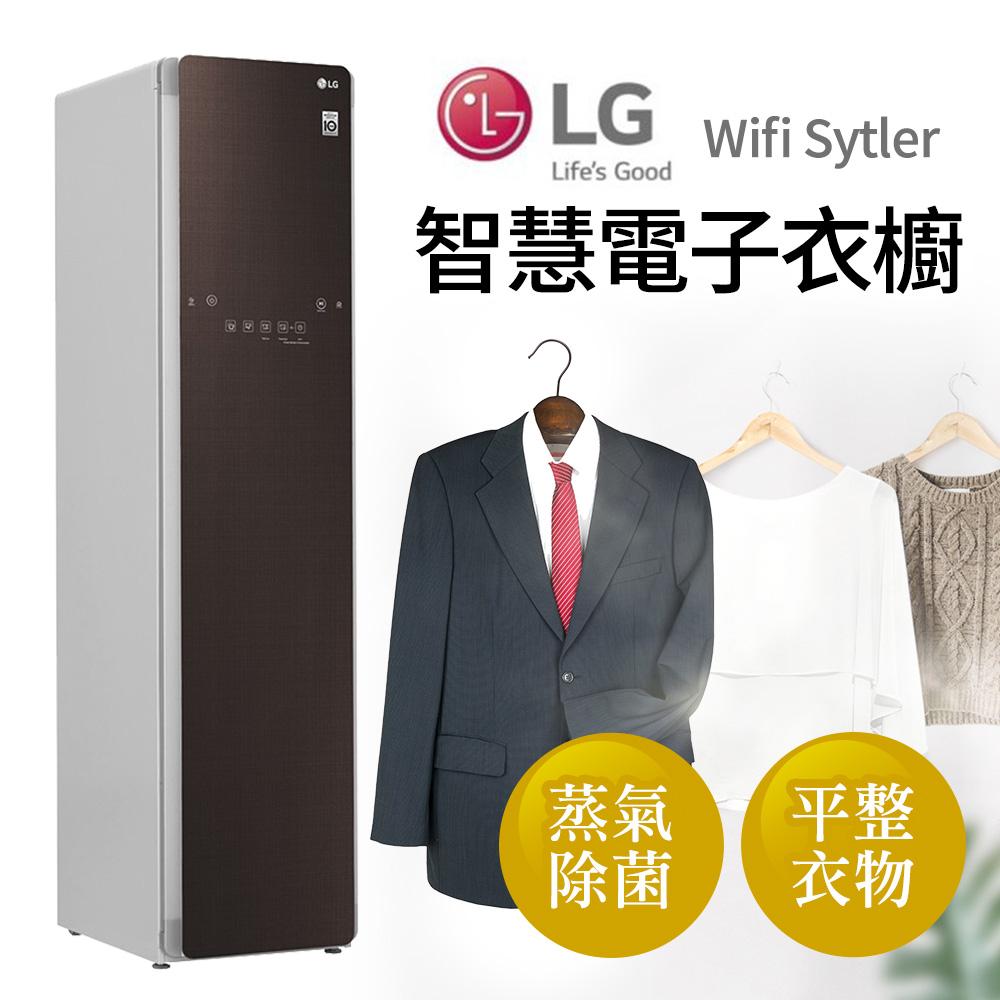 【LG 樂金】WiFi Styler 蒸氣輕乾洗機 智慧電子衣廚 深咖啡(E523FR)