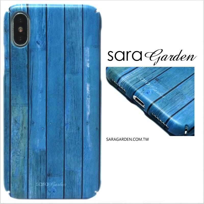 【Sara Garden】客製化 全包覆 硬殼 蘋果 iphoneX iphone x 手機殼 保護殼 海洋藍木紋