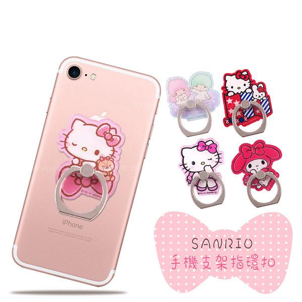 Sanrio三麗鷗 指環扣 手機支架 (全身造型系列) 二入隨機出貨不挑款