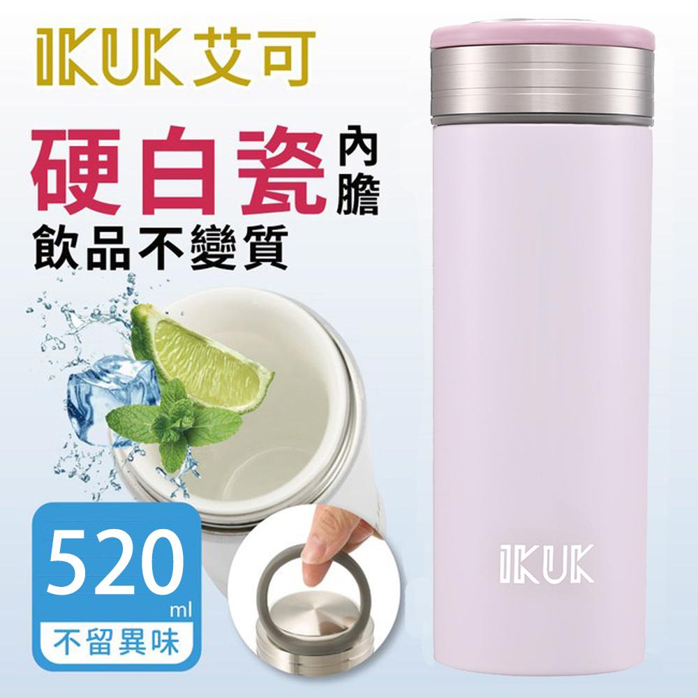 艾可 IKUK 真空雙層大好提內陶瓷保溫杯 520ml-漾甜粉 IKHI-520PK