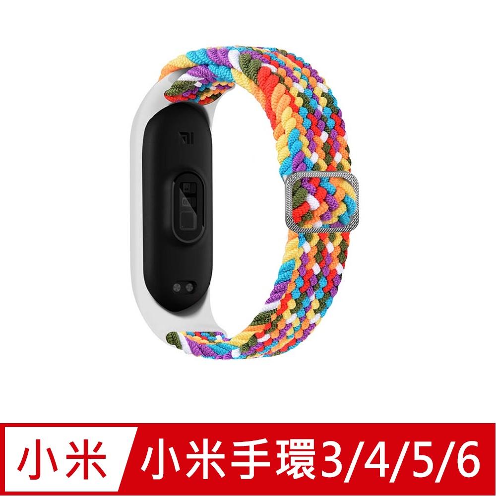 小米手環6/5/4/3代適用 尼龍編織可調式彈性替換錶帶-彩紅色