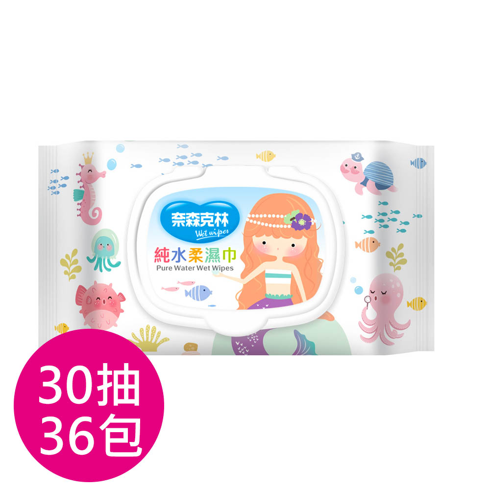 奈森克林 夢幻人魚純水柔濕巾30抽(附蓋)*36包