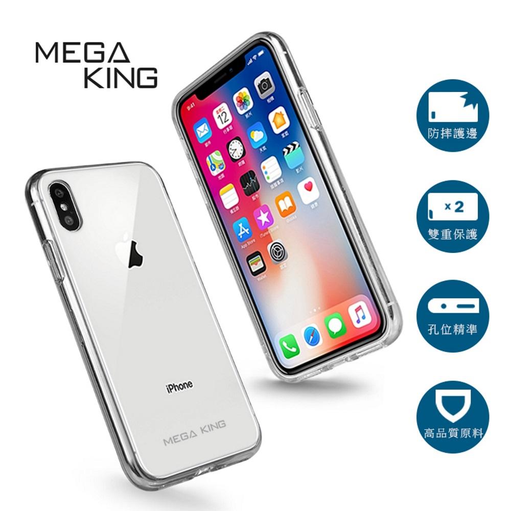 MEGA KING 玻璃背蓋保護套 iPhoneXs 透明