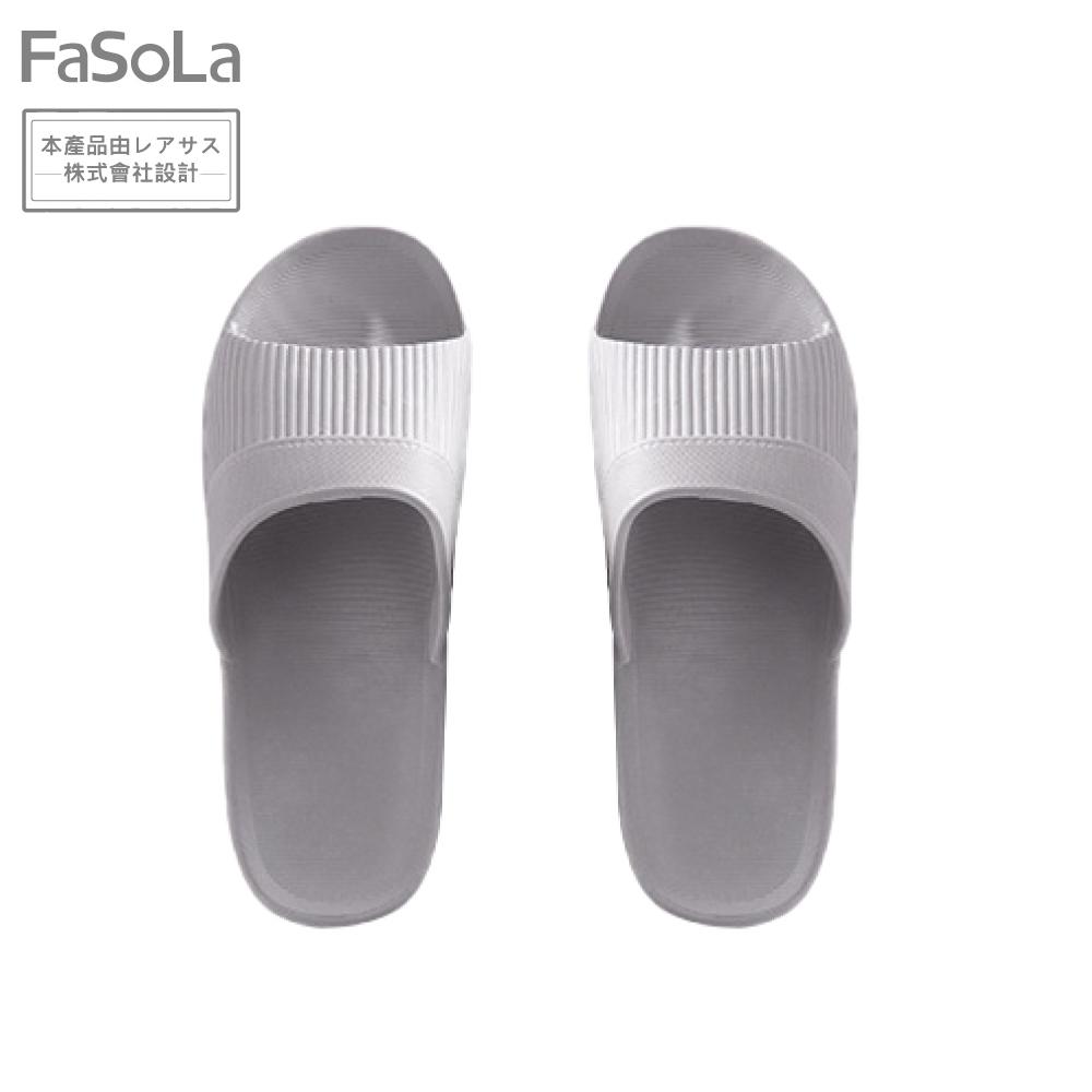 FaSoLa EVA 條紋款室內防滑拖鞋 - 淺灰(42-43碼)