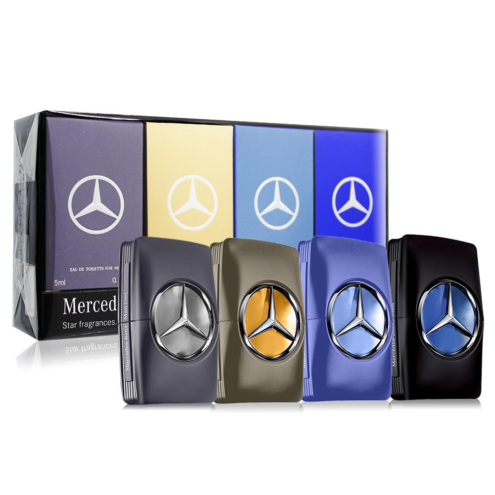 Mercedes Benz 賓士 男性香水禮盒[王者之星/紳藍爵士/私人定製/輝煌之星](5mlX4)-國際航空版