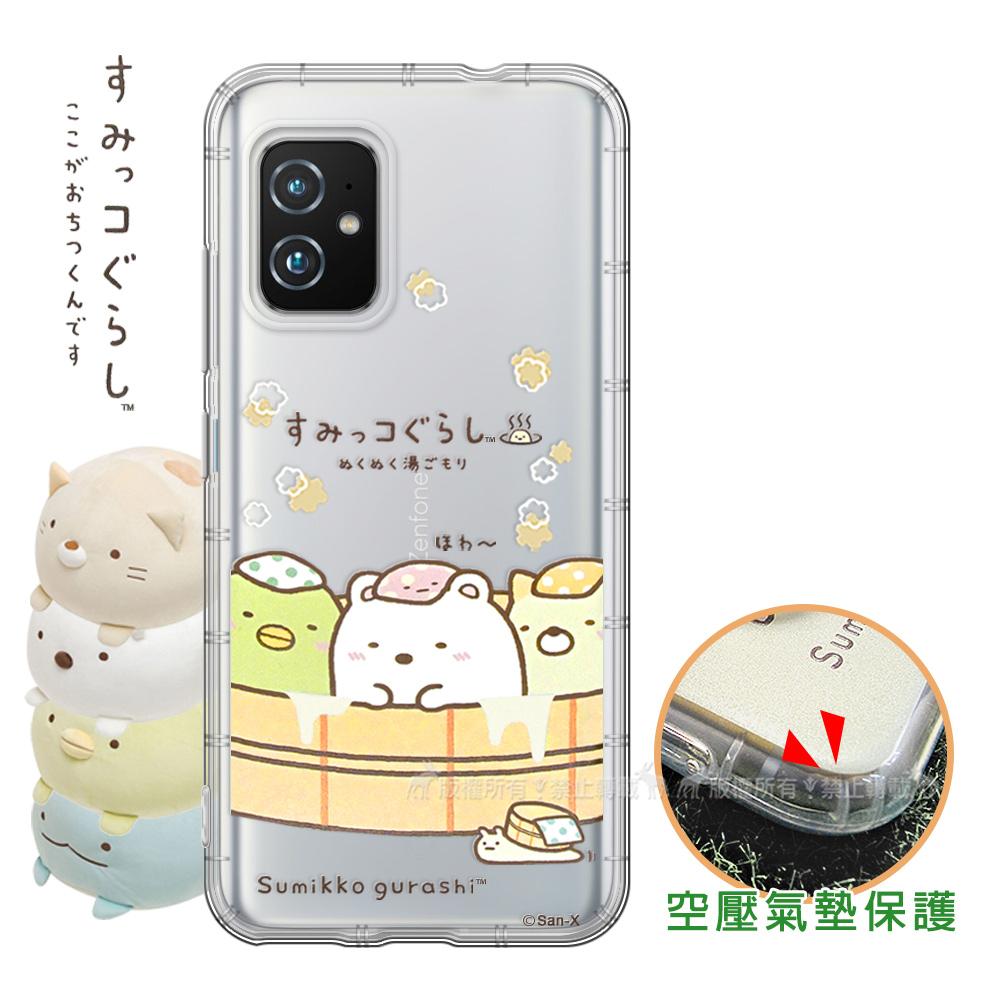SAN-X授權正版 角落小夥伴 ASUS ZenFone 8 ZS590KS 空壓保護手機殼(溫泉)