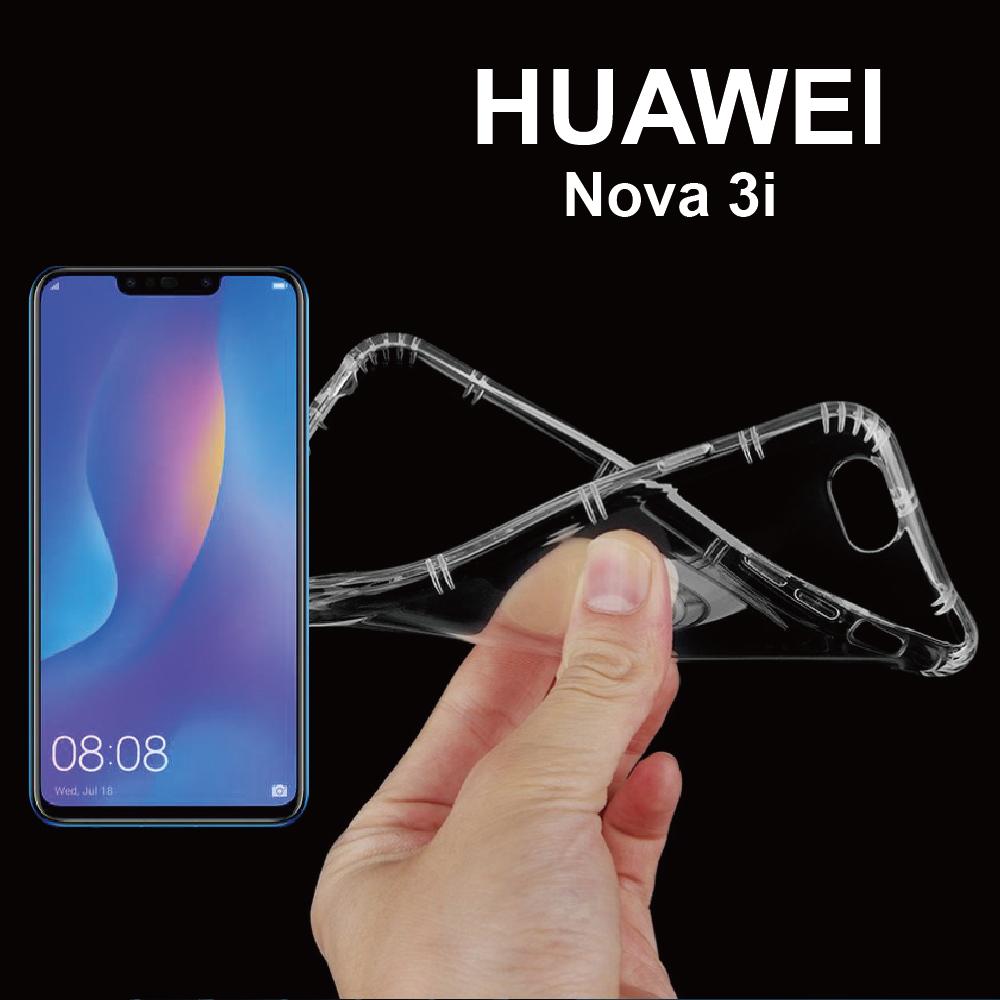 Airpillow HUAWEI nova 3I 全包覆氣墊透明空壓殼