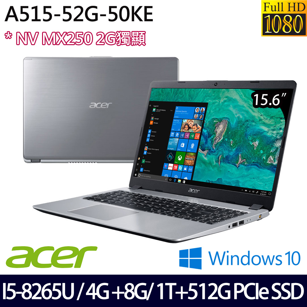 【全面升級】《Acer 宏碁》A515-52G-50KE(15.6吋FHD/i5-8265U/4G+8G/1T+512G PCIeSSD/MX250/兩年保)
