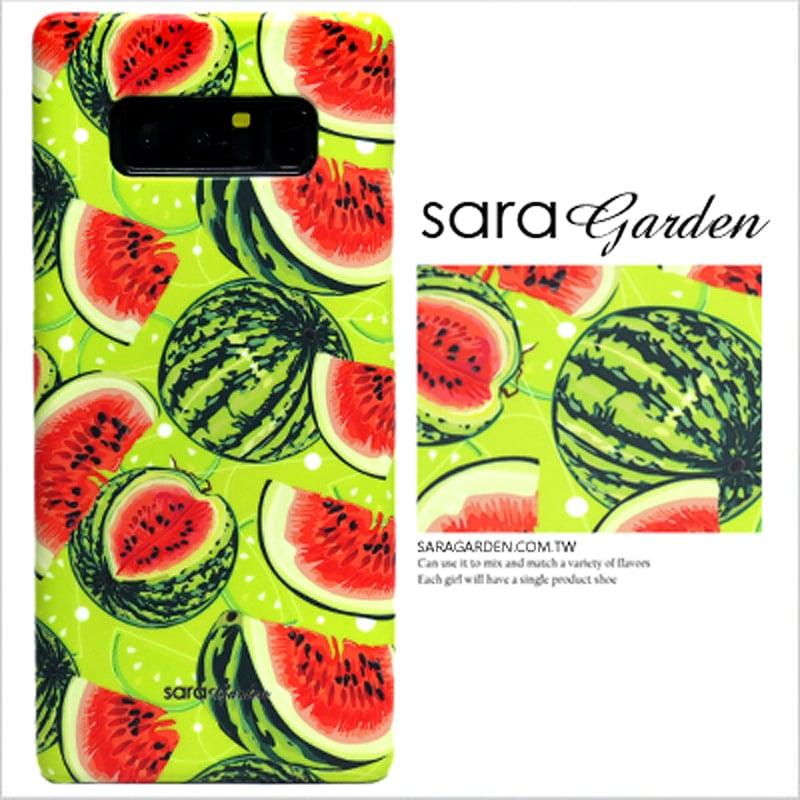 【Sara Garden】客製化 手機殼 三星 S8 甜甜西瓜 手工 保護殼 硬殼
