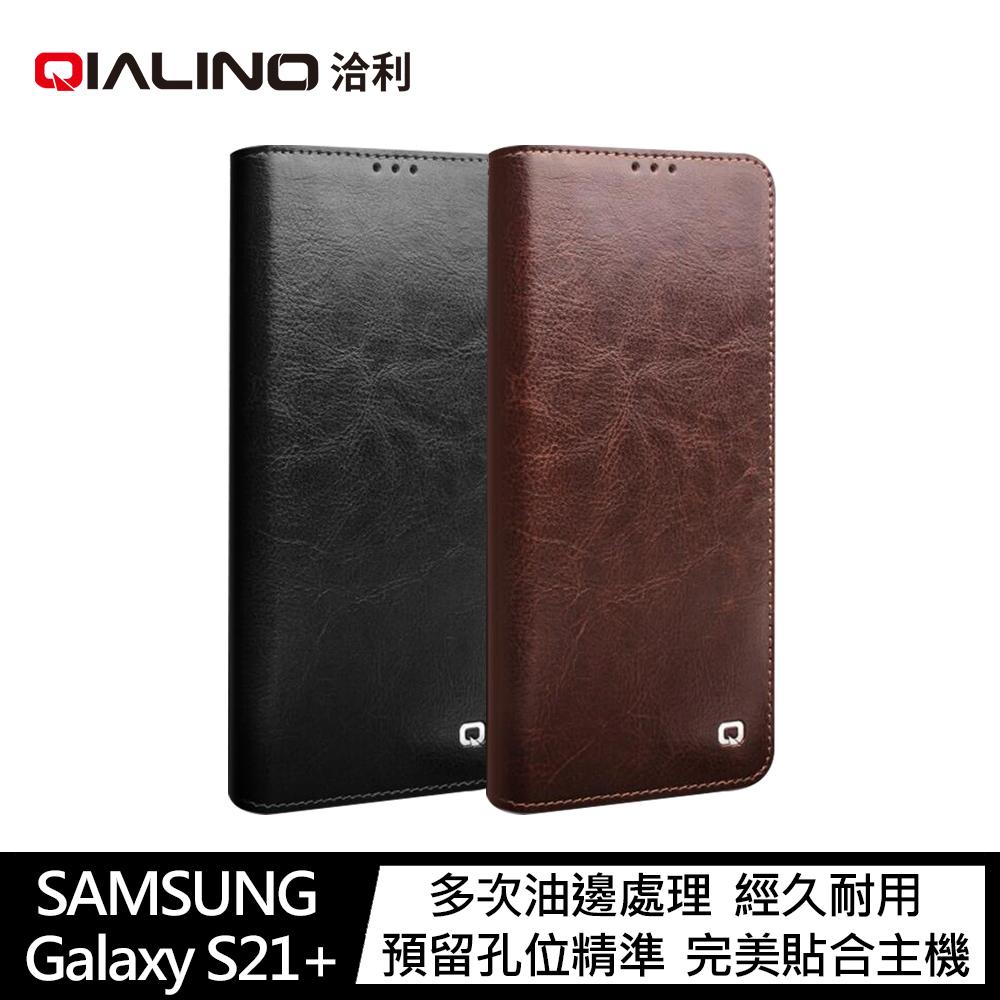 QIALINO SAMSUNG Galaxy S21+ 真皮經典皮套(棕色)