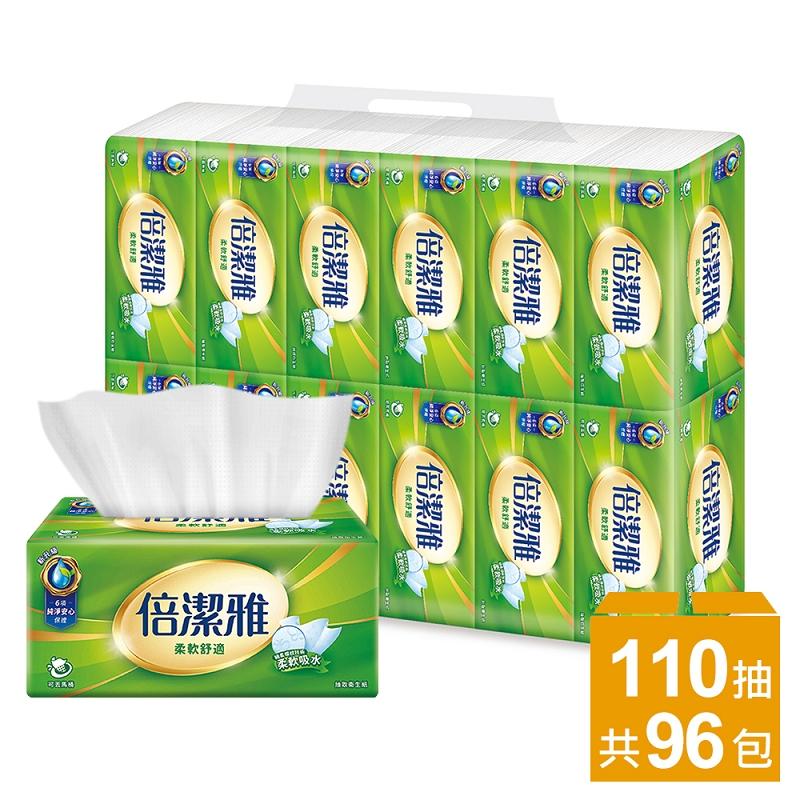 倍潔雅超質感抽取式衛生紙110抽x96包/箱
