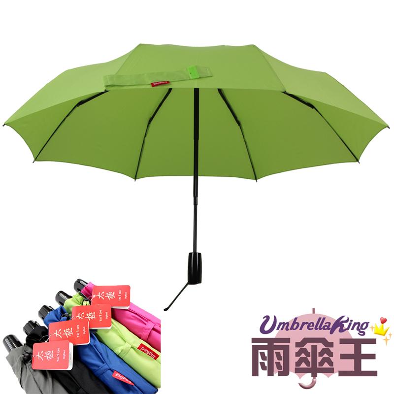 【雨傘王】BigRed太極☆專利梅花型中棒☆-果綠色 最堅固的23吋自動折傘(終身免費維修)