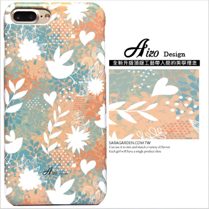 【AIZO】客製化 手機殼 ASUS 華碩 Zenfone4 Max 5.5吋 ZC554KL 碎花 愛心 保護殼 硬殼