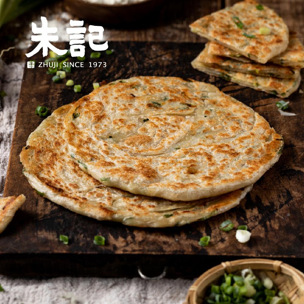 《朱記餡餅粥店》招牌手工蔥油餅(每包5入)x二包