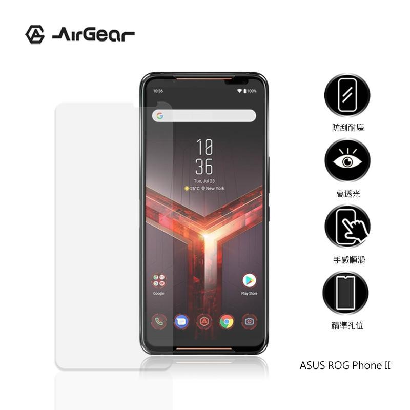 AirGear 玻璃保護貼 ASUS ROG PHONE 2