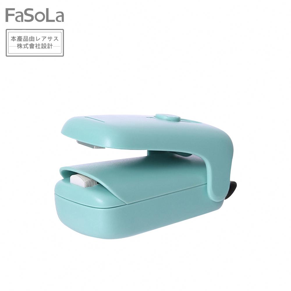 FaSoLa 便攜式封口機-綠色 台灣總代理