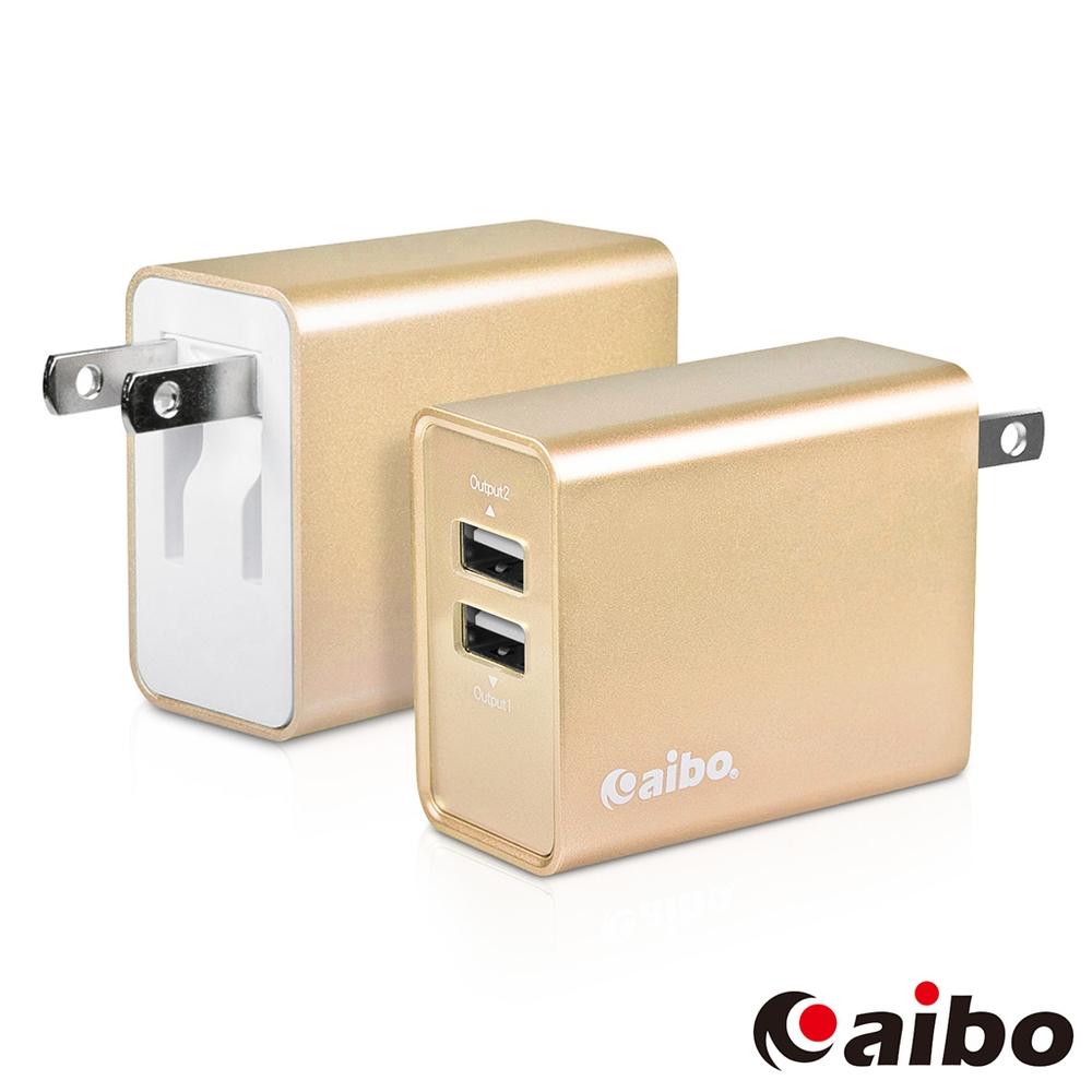 aibo AC203 USB雙輸出 高效能充電器(4.8A)-金色