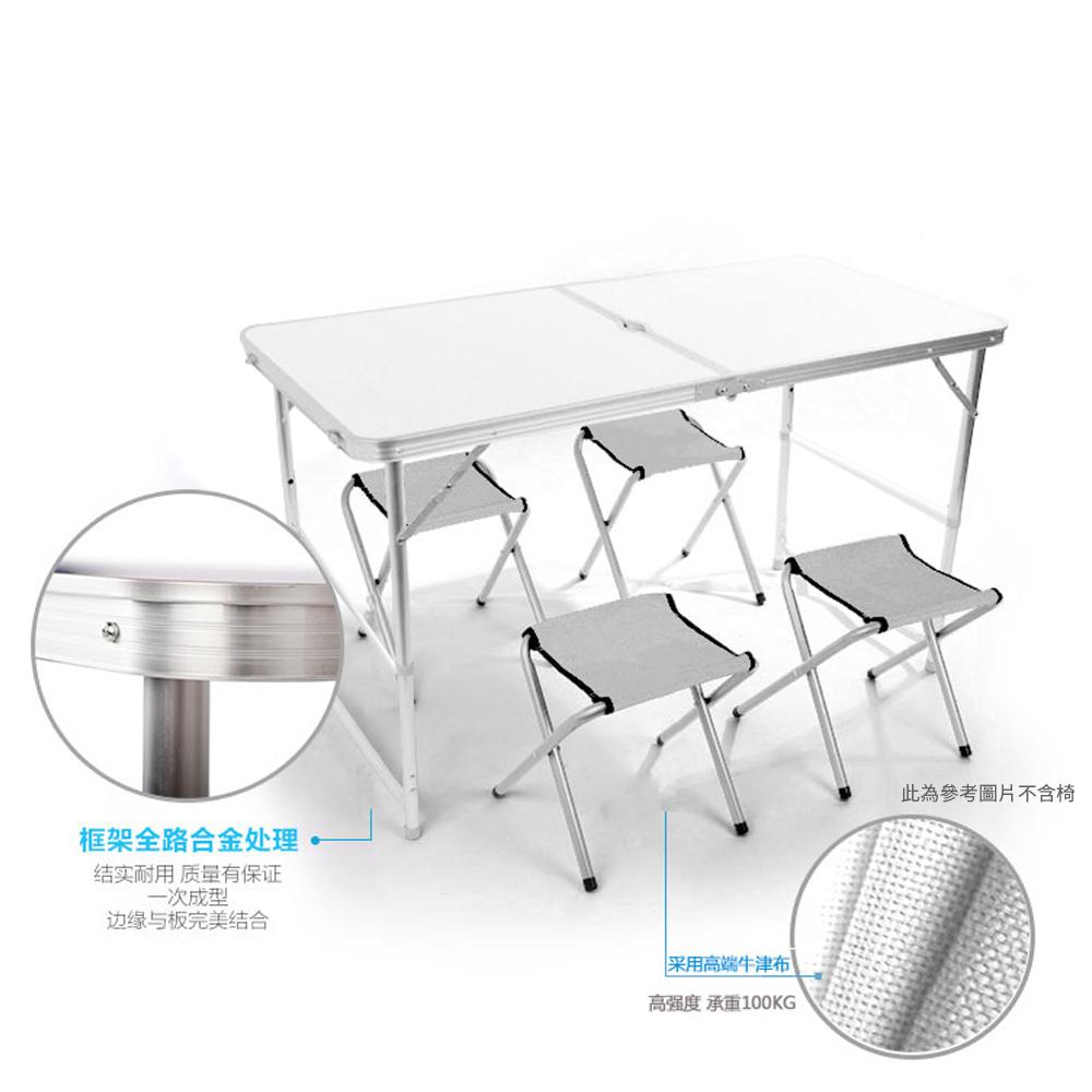 精實折疊式鋁金屬工作桌 (1桌+4椅有傘洞)