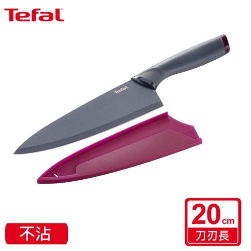 【Tefal法國特福】鈦金系列不沾主廚刀20CM