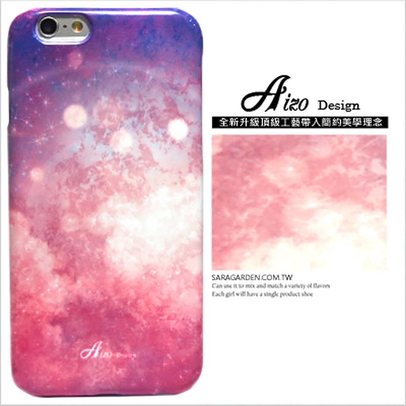 【AIZO】客製化 手機殼 SONY L2 漸層 雲彩 星星 保護殼 硬殼