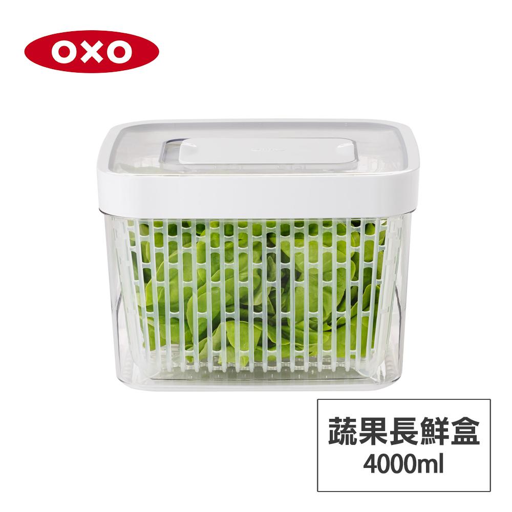 美國OXO 蔬果活性碳長鮮盒-4L 01040140