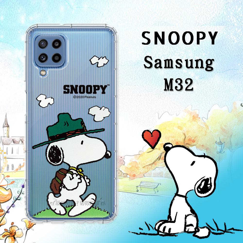 史努比/SNOOPY 正版授權 三星 Samsung Galaxy M32 漸層彩繪空壓手機殼(郊遊)