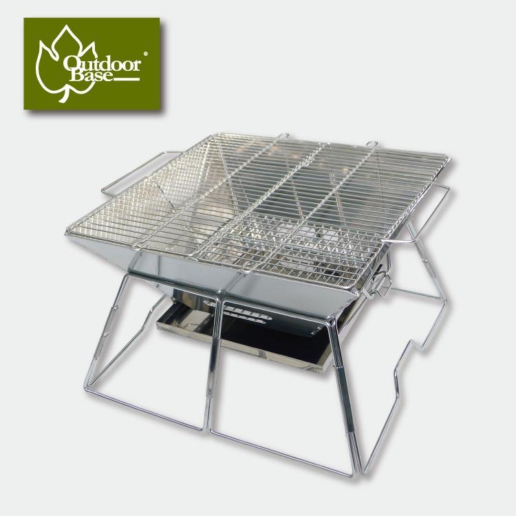 【Outdoorbase】焰舞不鏽鋼焚火台XL(食用級304烤網)