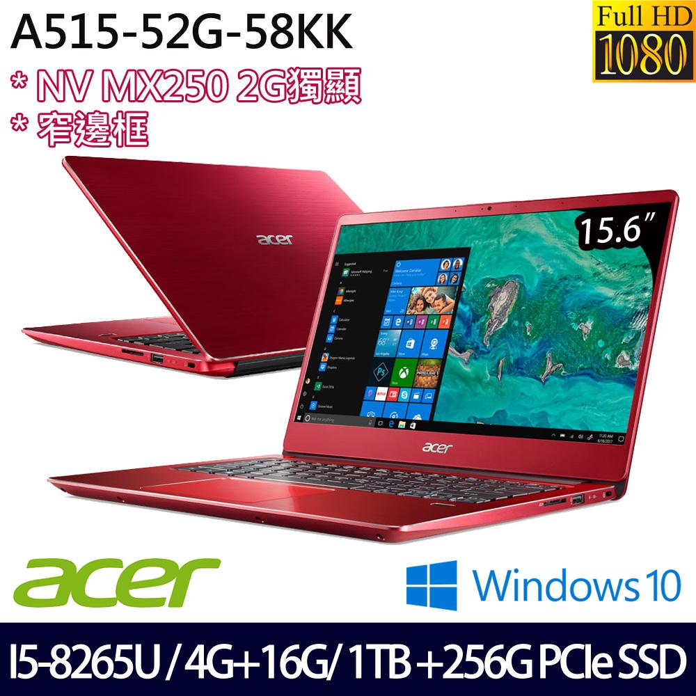 【全面升級】《Acer 宏碁》A515-52G-58KK(15.6吋FHD/i5-8265U/4G+16G/1T+256G PCIeSSD/MX250/兩年保)
