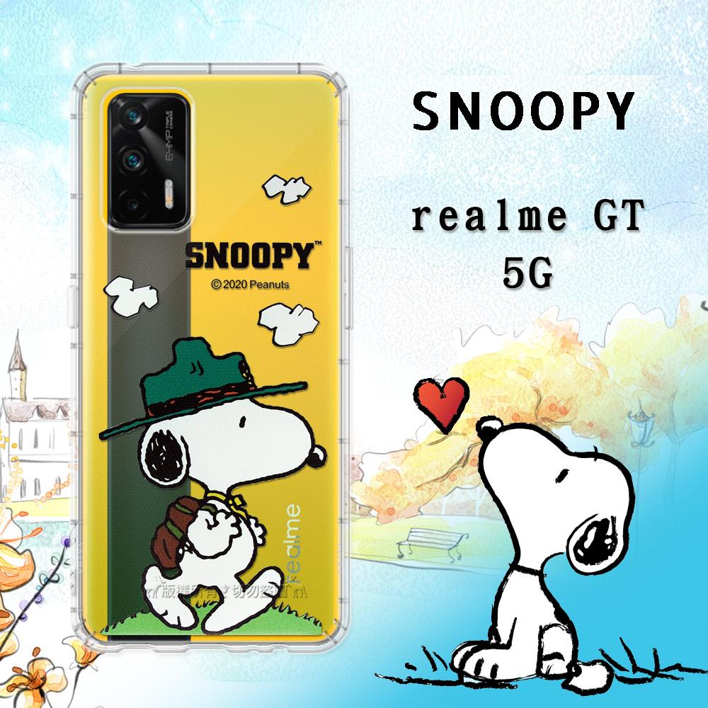 史努比/SNOOPY 正版授權 realme GT 5G 漸層彩繪空壓手機殼(郊遊)