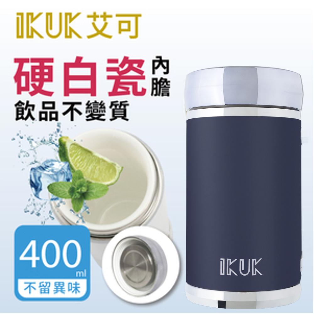 艾可 IKUK 真空雙層內陶瓷保溫杯 超商中熱拿 400ml-午夜藍 IKTI-400BU