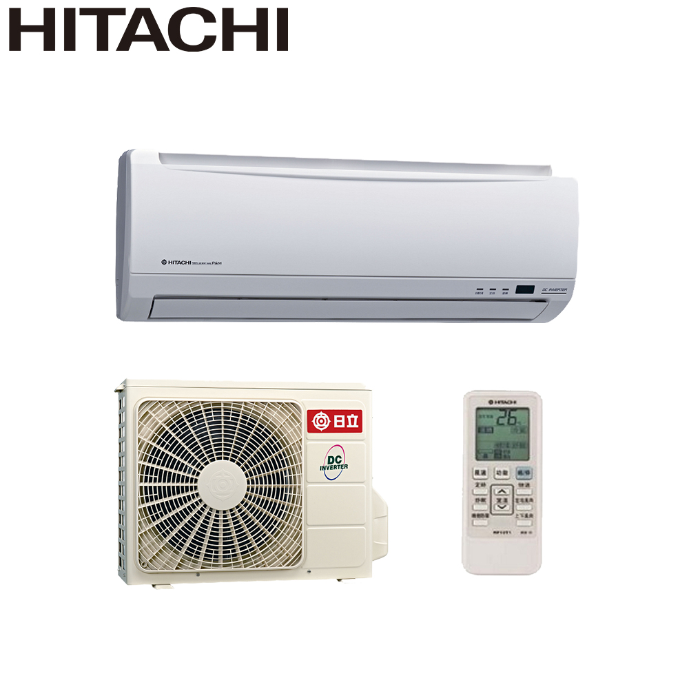 【HITACHI日立】6-8坪變頻分離式冷氣RAC-40SK1/RAS-40SK1