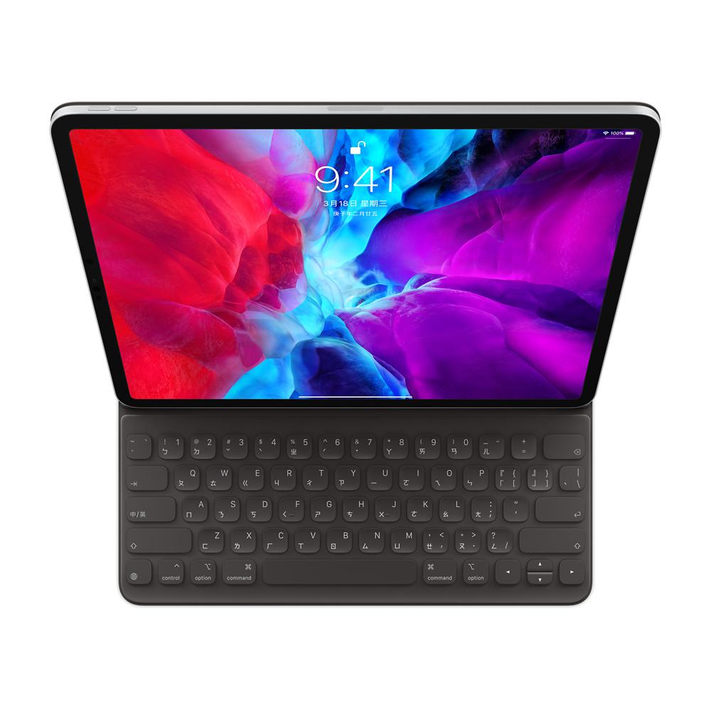 鍵盤式聰穎雙面夾 iPad Pro12.9 (5th/4th/3rd) 中文 (注音)