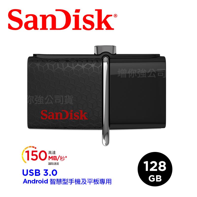 SanDisk Ultra Dual OTG 雙傳輸 USB 3.0 隨身碟 128GB (公司貨)