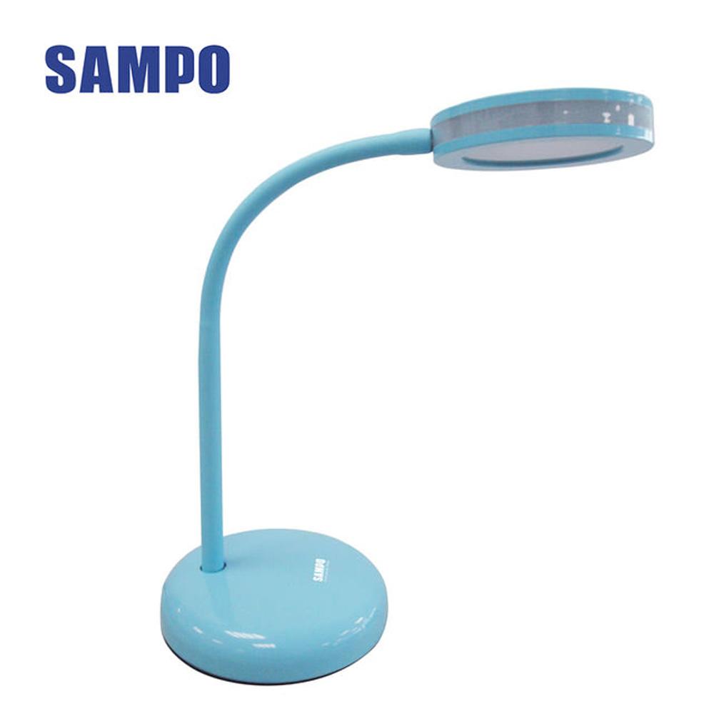 【超值福利品】 SAMPO聲寶 LED飛碟摩登造型檯燈 LH-U1204EL