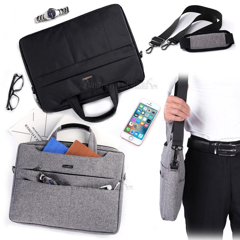 [14.4吋] 簡尚品味 雙拉鍊防潑水手提肩背兩用平板筆電包(簡約黑)