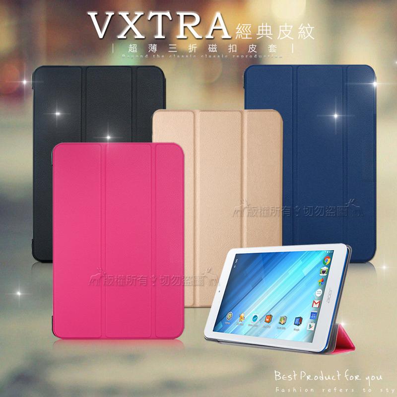VXTRA ACER Iconia One 8 B1-860A/B1-850 可共用 經典皮紋三折保護套 平板皮套 (品味金)