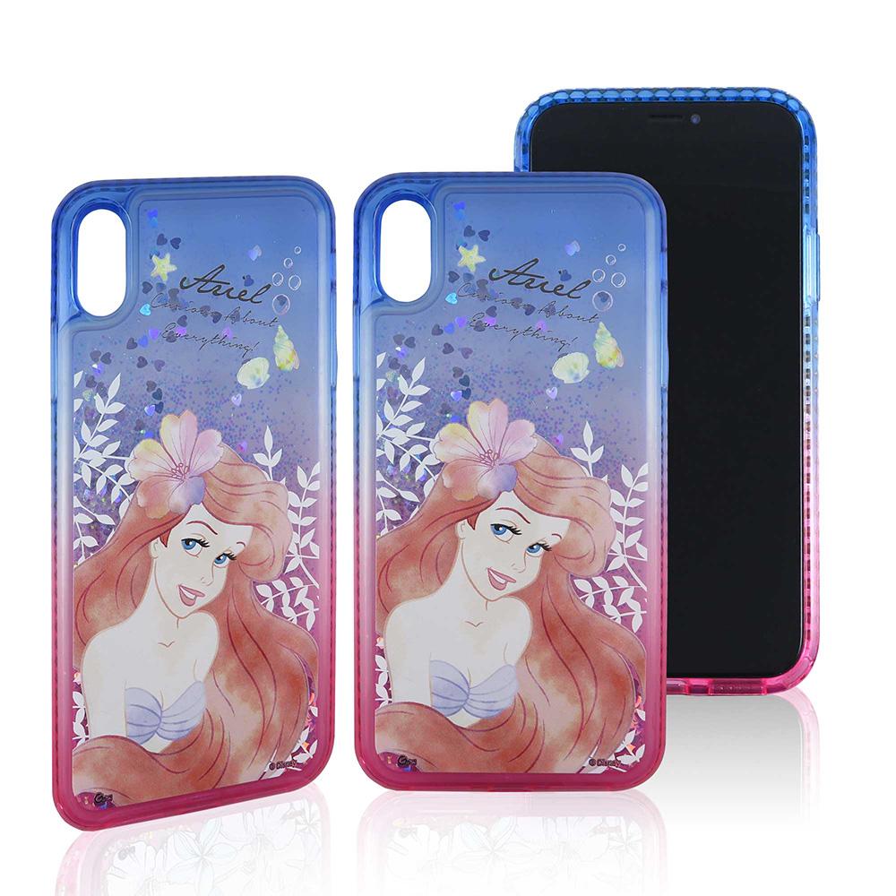 Disney迪士尼iPhone Xs Max閃亮流沙水鑽漸層雙色保護殼套_唯美小美人魚