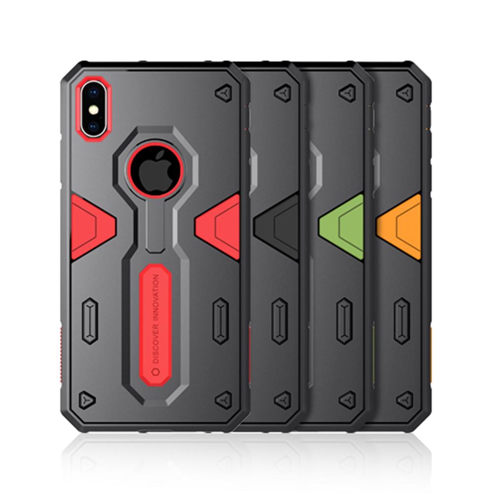 NILLKIN Apple iPhone Xs Max 悍將 II 保護套(橙色)
