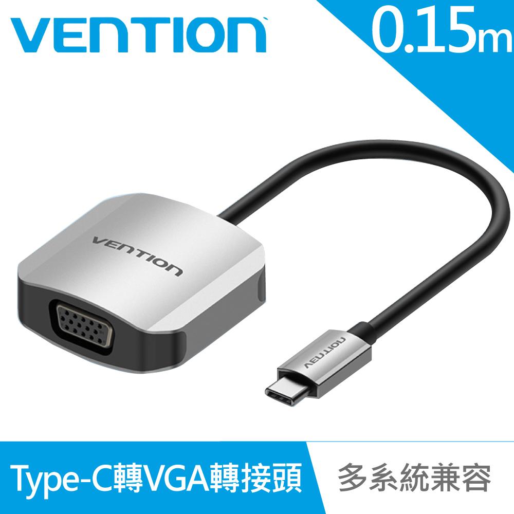 VENTION 威迅 TDF系列 Type-C轉VGA 鋁合金轉換器 0.15M