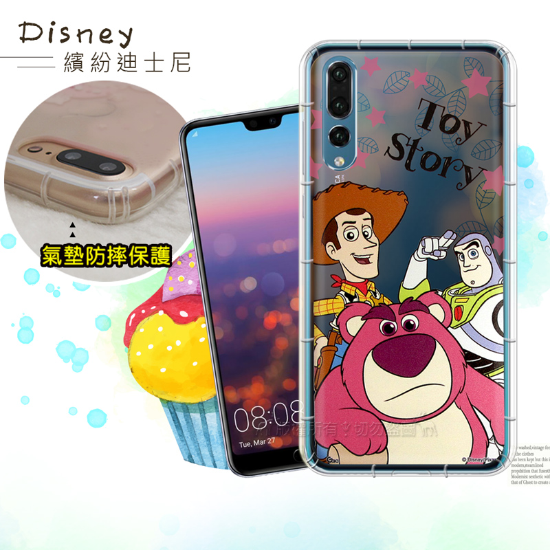 迪士尼授權正版 HUAWEI P20 Pro 繽紛空壓安全手機殼(玩具總動員)