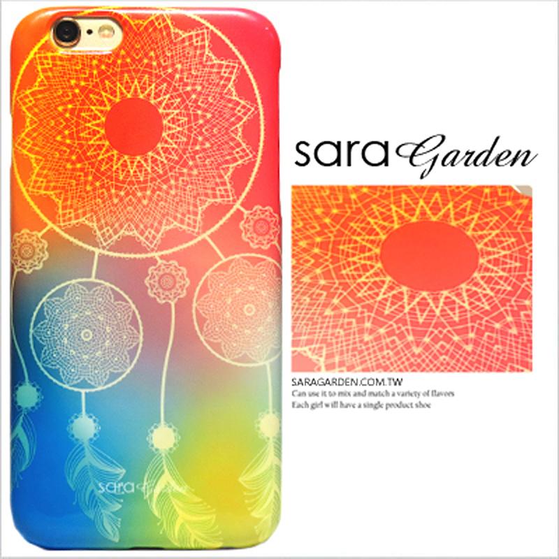 【Sara Garden】客製化 手機殼 蘋果 iPhone 6plus 6SPlus 彩虹 捕夢網 編織 羽毛 硬殼 限定