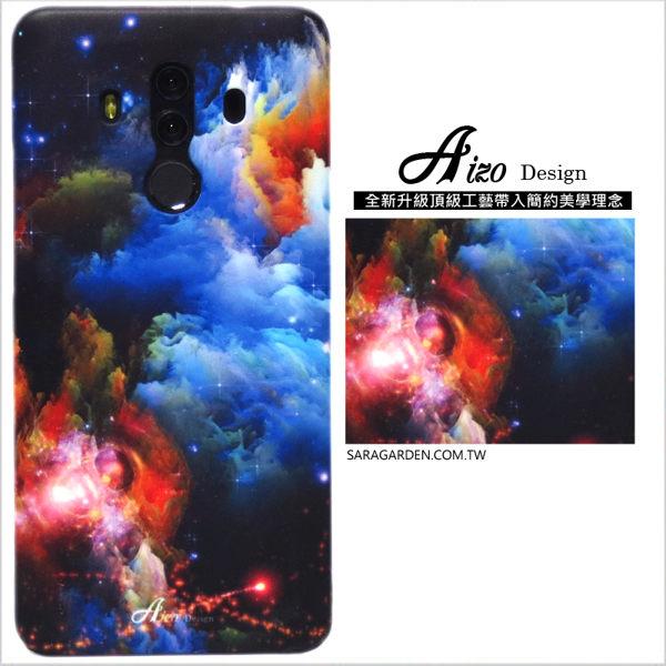 【AIZO】客製化 手機殼 Samsung 三星 Galaxy A70 保護殼 硬殼 漸層銀河